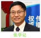张学记 北京科技大学化学与生物工程学院院长,教授,博士生导师