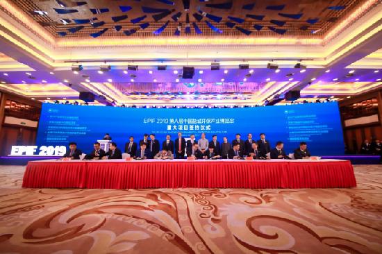 http://www.js.xinhuanet.com/2019-10/27/1125158100_15721538866141n.png