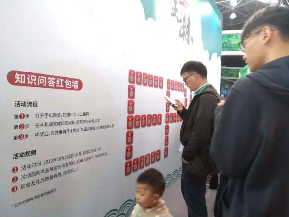 http://www.js.xinhuanet.com/2019-10/27/1125158100_15721539690191n.png
